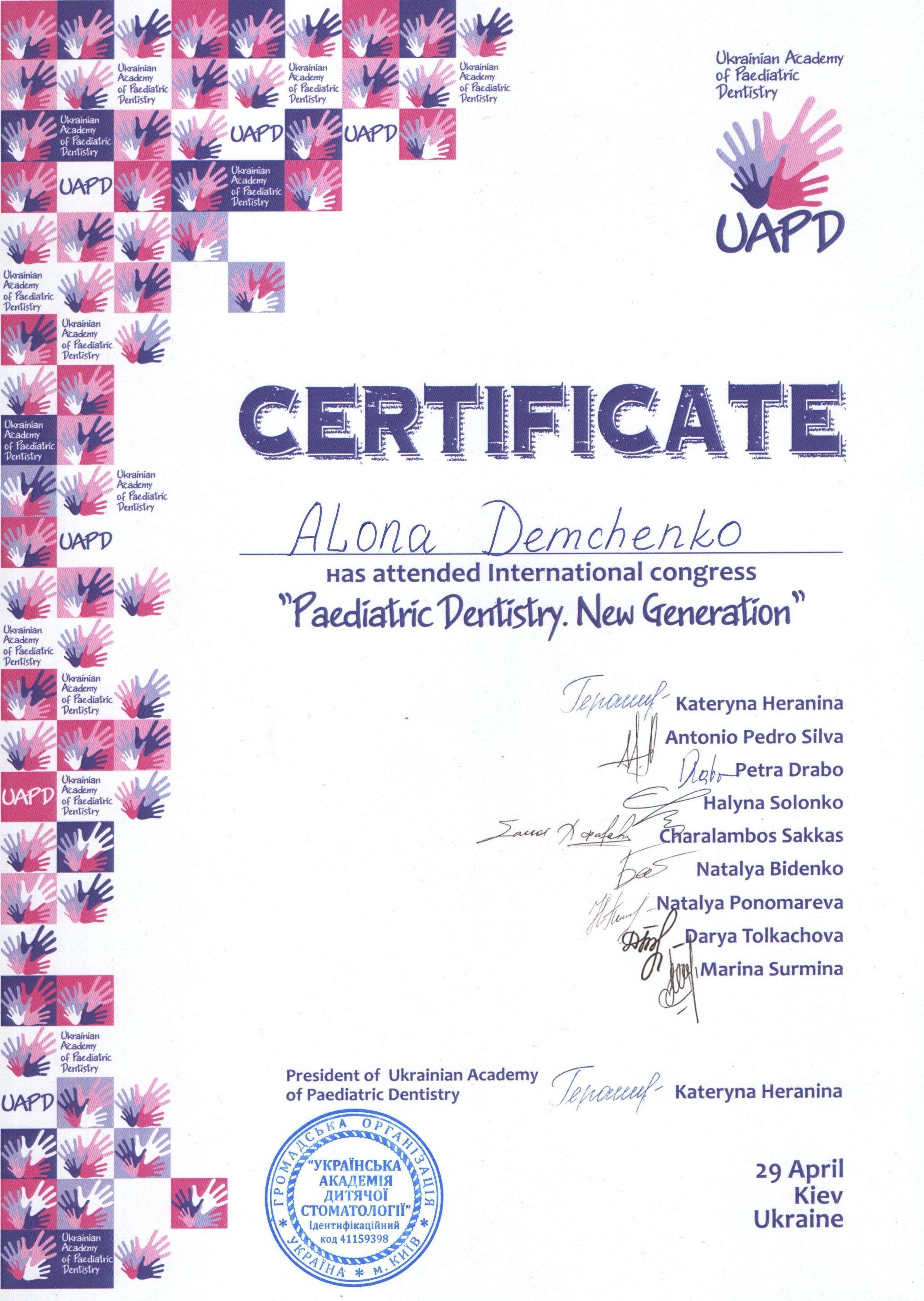 Номер регистратуры детской поликлиники первоуральска